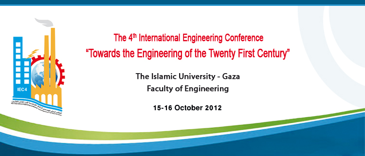 The Third International Conference on Engineering and Gaza Reconstruction